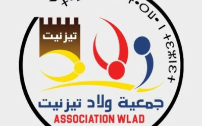 Association WLAD TIZNIT